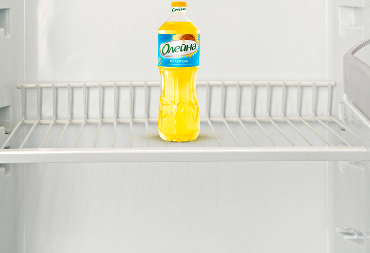 oil in refrigerator